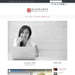 Mandarin Blogger Template