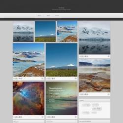 25 pixel Blogger Template
